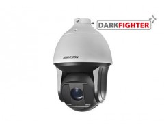 Hikvision DS-2DF8236I-AELW